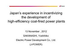 Mr SAKANASHI's presentation (WCA)-240x170